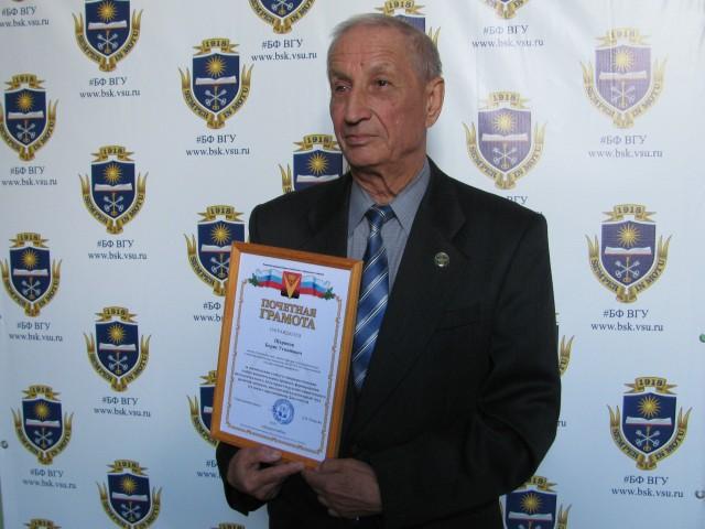 Шарипов Б.У.