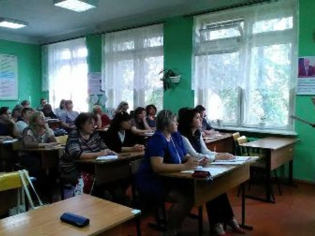 Информационный семинар