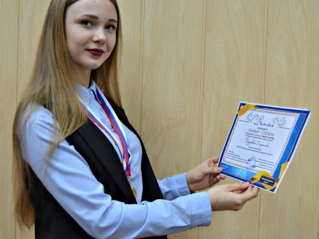 Конкурс «Гордость России»