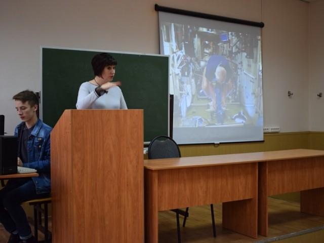 В Борисоглебском филиале ВГУ состоялась встреча с женой космонавта