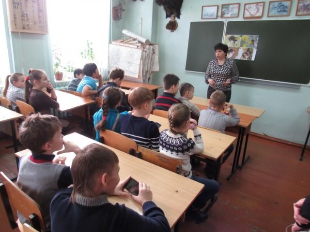 Всероссийский заповедный урок
