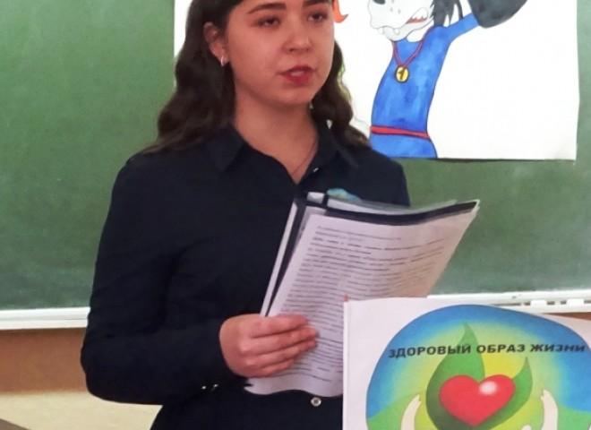 Конференция «Здоровый образ жизни глазами молодёжи»