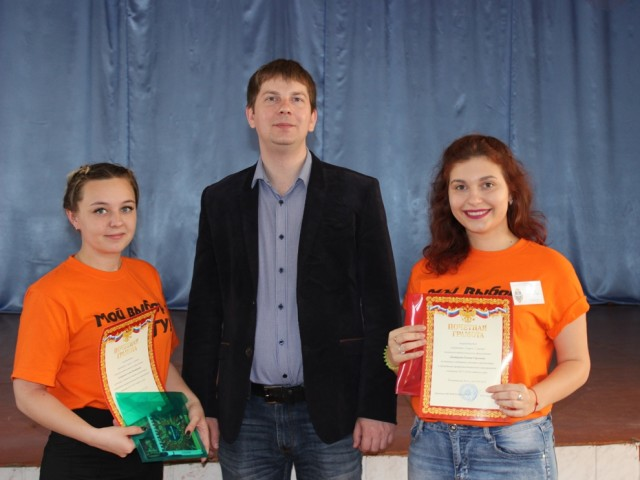Внутривузовский конкурс