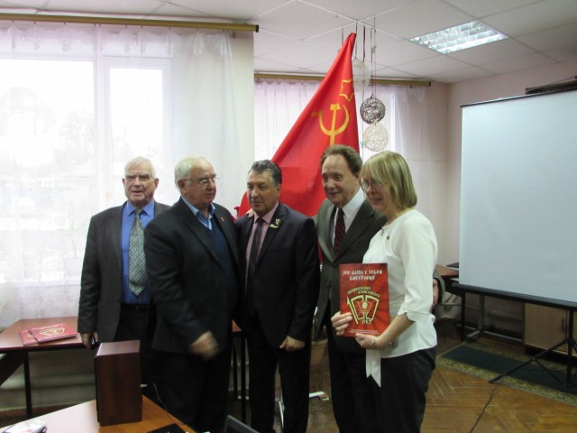 БФ ВГУ отметил 100-летие комсомола