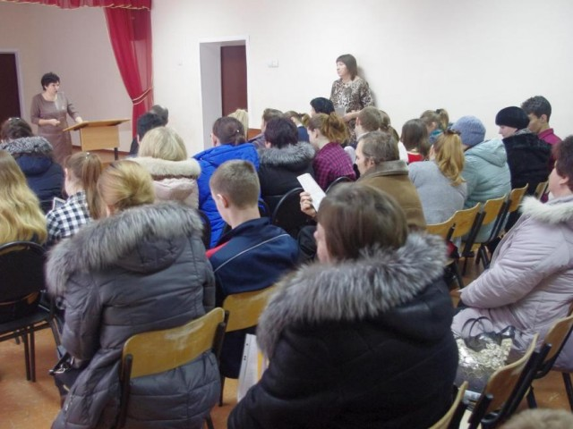 На родительском собрании