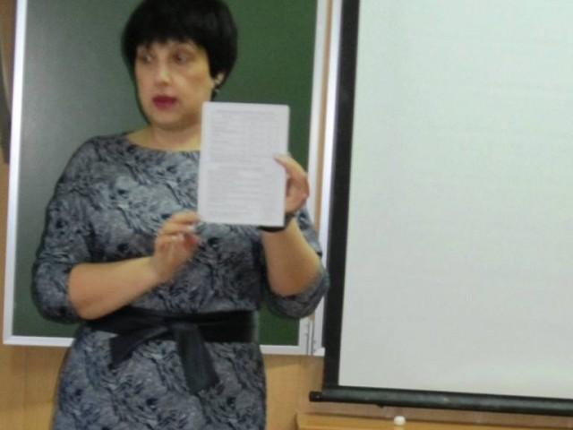 Помощник директора И.А.Морозова