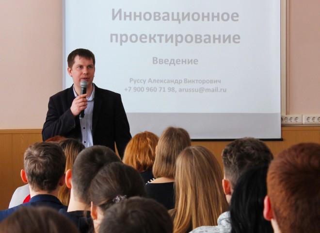 В филиале состоялся информ-релиз преакселератора проектов «Лига инноваций»в филиала»