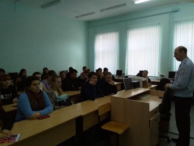 Встреча студентов с сотрудниками правоохранительных органов