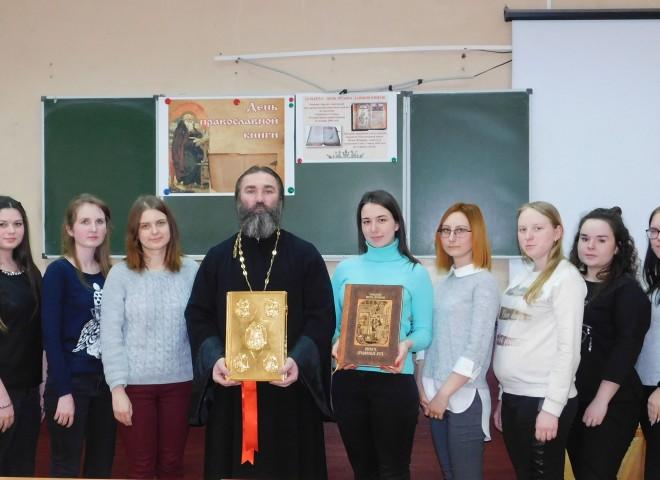 Иерей Александр Ткачев со студентами