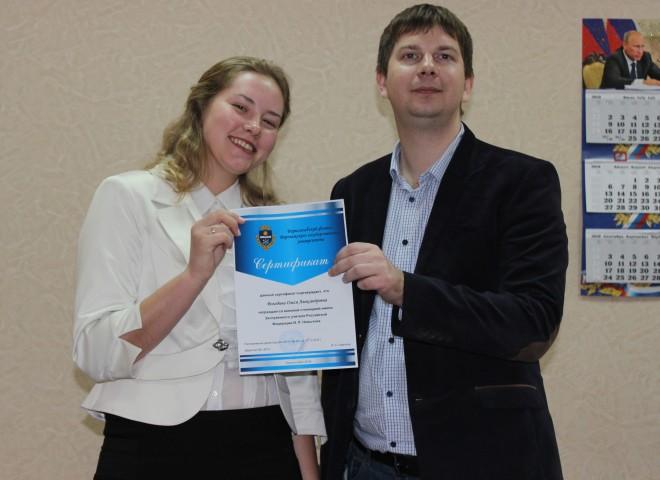 В БФ ВГУ учреждена стипендия имени И. П. Немытова»