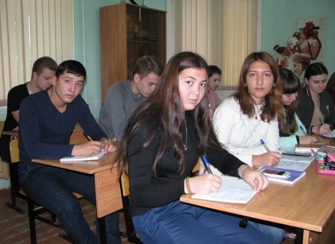 Международный студенческий обмен