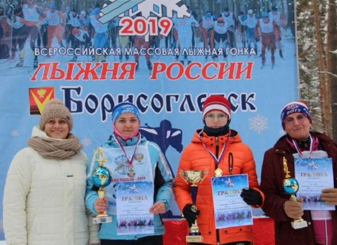 «Студентка филиала стала первой в лыжной гонке на 10 км»