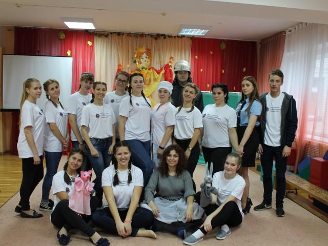 Студенты БФ ВГУ обучили дошкольников правилам безопасности