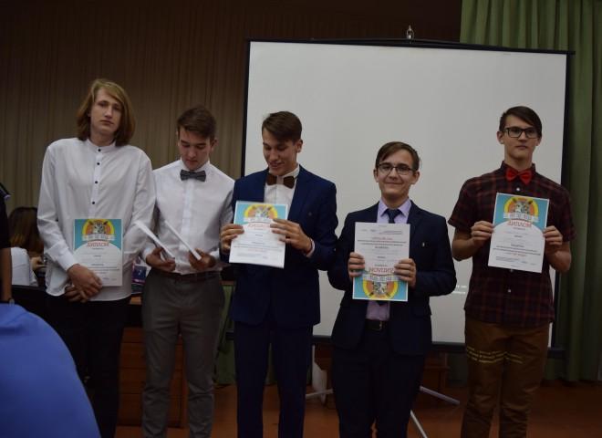 Победители школы