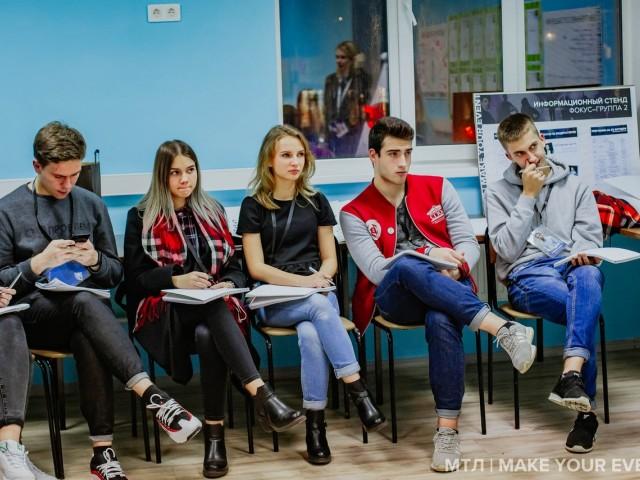 Московская творческая лаборатория