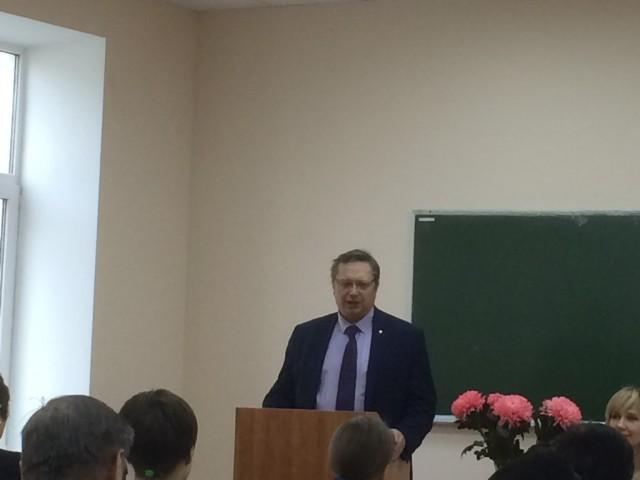 Международная научная конференция к 100-летию ВГУ «Воронежская филологическая школа»