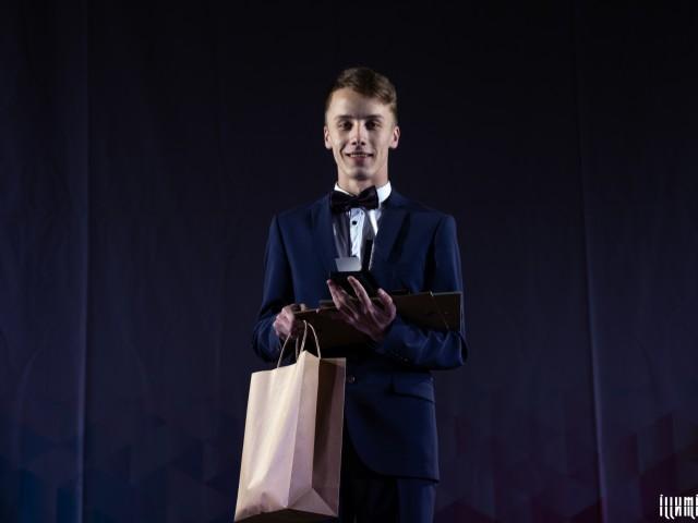 «Студенческий лидер-2018»