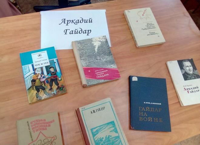 Библиотечные уроки для студентов
