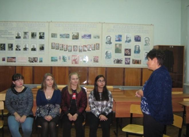 Занятия с первокурсниками по бесконфликтному общению и эффективному взаимодействию