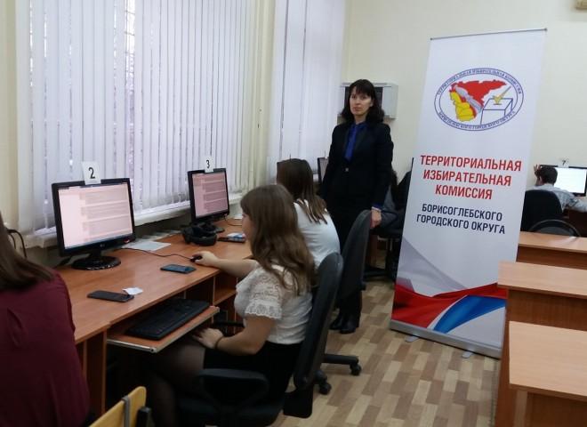 Олимпиада БГО по основам избирательного законодательства
