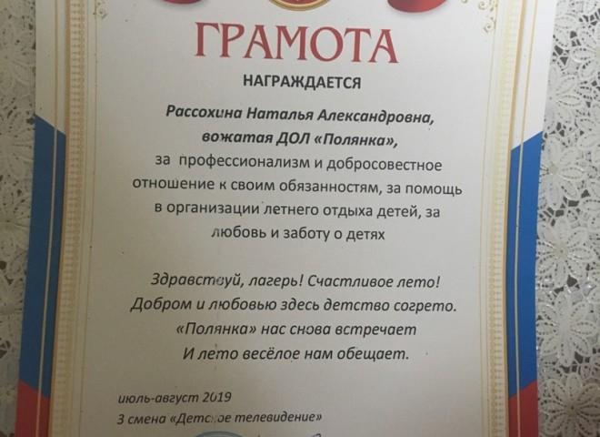 VI Всероссийский форум