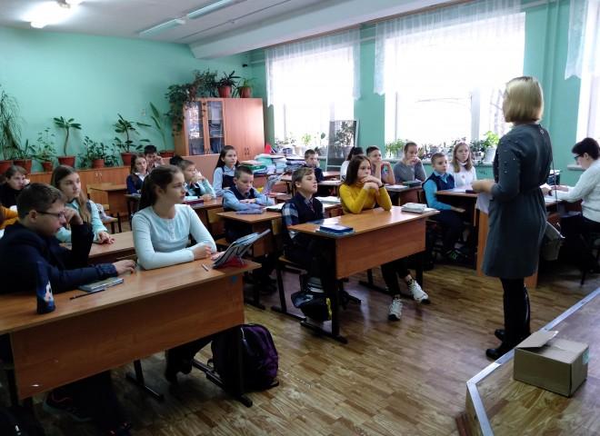 Встреча с учащимися МБОУ БГО СОШ №10