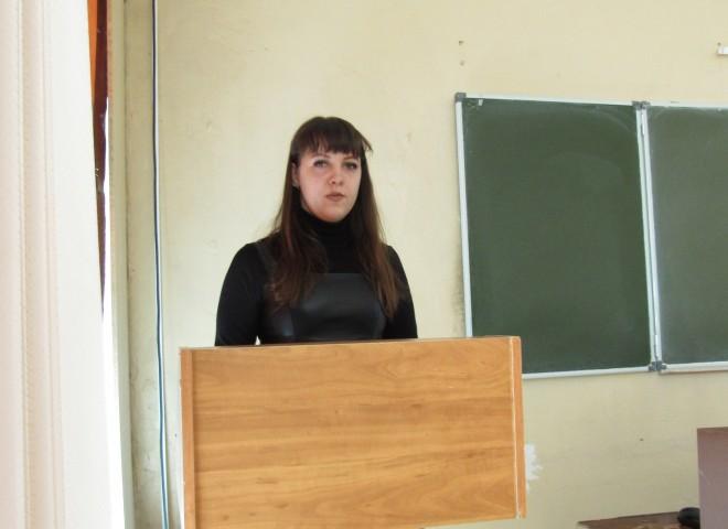 11-я Всероссийская научно-практическая конференция