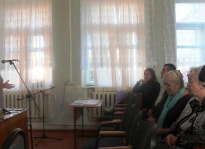 «Вечер памяти Е.П. Порошенкова»