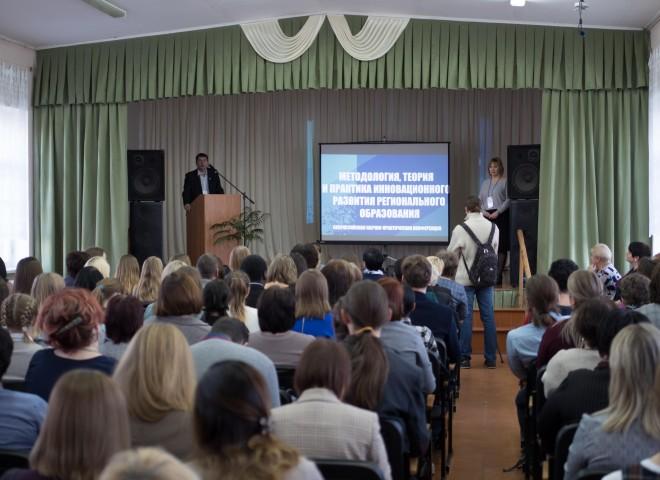 Всероссийская конференция 22-23 ноября 2019