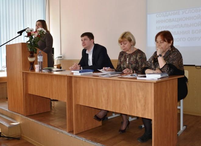 III Всероссийская научно-практическая конференция