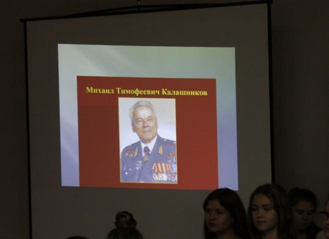 «Викторина «Жизнь и деятельность М.Т. Калашникова»»