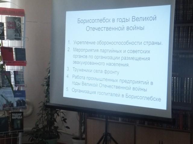 Публичная лекция