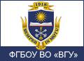 Сайт Воронежского государственного университета